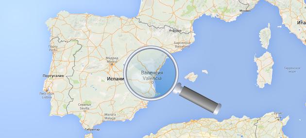 выбор региона в испании