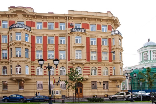 Консульство Испании в Санкт-Петербурге