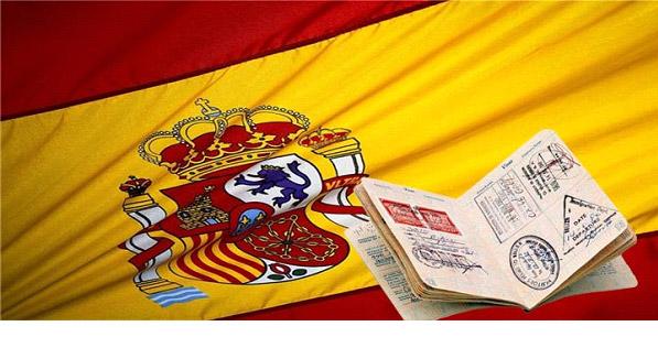 centry-po-priemu-zajavlenij-na-oformlenie-viz-v-ispaniju-v-belarusi