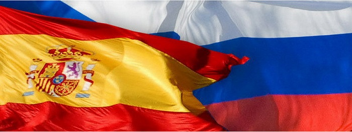 Виза в Испанию в РФ